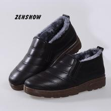 In The Winter Of 2017, Thickened, Male Shoes, Skid Bottom, Warm, Xl, Pu Waterproof Shoes For Men