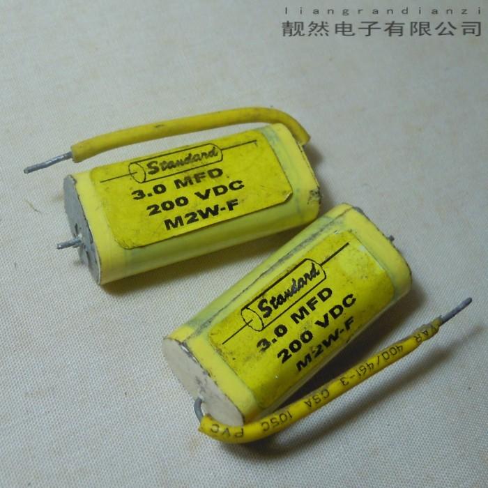 United States M2W-F 3uF 200v 10x15x32 precision HIFI Liang sound coupling capacitors<br><br>Aliexpress