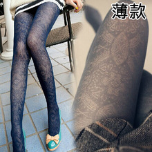 10 Color Women Tights 2014 Vintage Cutout Basic Pantyhose New Autumn-Winter High Quality Women's 100% Velvet Stockings Wholesale