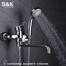D&K DA1353301 High Quality Bathtub Faucet with Hand Shower Chrome Finish Copper material in the bathroom hot and cold mixer