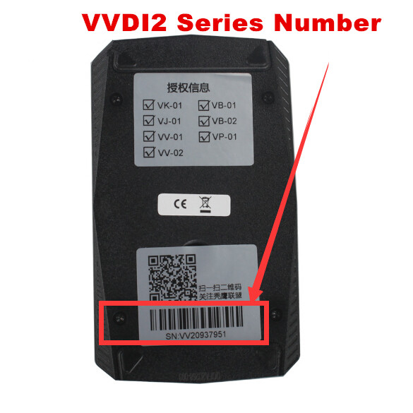 (VV-03)VAG Copy 48 transponder by OBDII