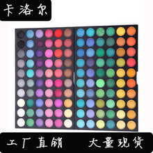 120 Color Eyeshadow Makeup Palette suite eBay aliexpress Amazon hot eye shadow factory direct