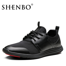 SHENBO Brand Fashion Autumn Sports Men Shoes, 2017 New Men Casual Shoes, Comfortable Lace Up Men Sneakers