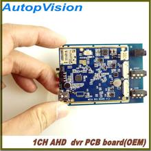 5pcs 1CH mini dvr module AHD XBOX DVR PCB Board up to 720P 30fps support 128GB sd Card(China)
