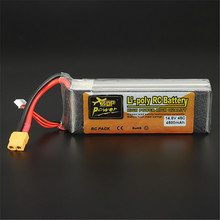 Original Reachargeable Lipo Battery ZOP Power 14.8V 4500mAh 4S 45C Lipo Battery XT60 Plug RC Toys Models
