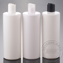 500ML Plastic White PET Bottle With White/Black/Clear Disc Top Cap, Cosmetic Flat Shoulder Bottle