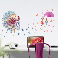 2019 New Image Painting Skull Flower Head Butterfly Parrot Home Decal Wall Sticker Feather Flora Sofa Background Art(China)