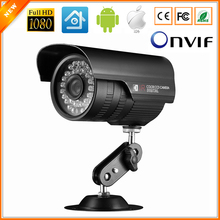 HI3516C + SONY IMX322 FULL HD 1080P ONVIF 2.0 Megapixel 2MP IP Camera Outdoor Waterproof  Bullet Surveillance Camera IP ONVIF