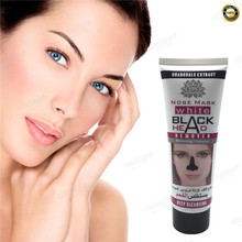 Powerfully purify pores facial mask, acne scars remover mite face care treatment blackhead whitening skin care moisturizing 120m