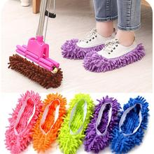 Soft And Warm Lazy Mop Slippers Dusting Cleaning Foot Cleaner Shoe Mop Slippers Floor Polishing Cover Tools Multi-Colors(China)