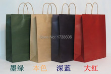 custom printed gift kraft paper bags/shopping bag/packaging bag for clothes(China)