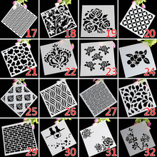 New Cake Decorating Tools Art Cake Stencil Spray Craft Cake Mold DIY Cake Moulds Baking Mold Bakeware Tool Free Shipping 15212
