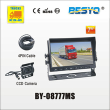 Heavy vehicle (trucks ,bus ,vans) reversing   rearview  HD monitor and camera systems  BY-08777MS