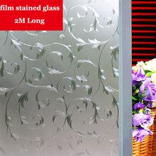 Silver iron art pattern film stained glass Opaque Frosted Window Films Vinyl Static Cling Self adhesive Privacy Glass Stickers(China)