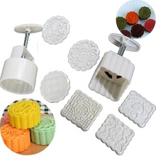 DIY Moon Cake Mold Hand Pressure Moulds + 3 Flower Pattern Stamp Mooncake Molds Round & Square Cookie Cutters Cakes Tools