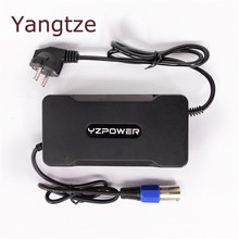 Yangtze 116V 2A Battery Charger For 96V Lead Acid Battery Electric Bicycle Power Electric Tool for Monitors & Set-top Boxes(China)