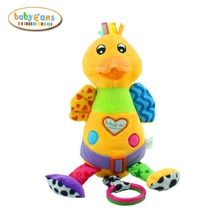 New Style Baby Yellow Duck Toys Lathe Rattles Hang Baby Kids Dolls Educational Toys Teether Musical Mobile Creative Gift(China)