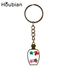 Vintage Design Charms Wishing Bottle Glass Flowers Plant Keychain Keyring For Women Handmade Jewelry party Gifts 2017 NewArrival