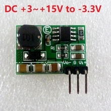 500mA 3-15V to -3.3V DC-DC Boost-Buck Inverting switch regulators Positive to Negative Voltage Module