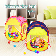 Princess castle play tent children's play funny house ocean ball pool,indoor/outdoor Portable folding beach tent toys 2 colors