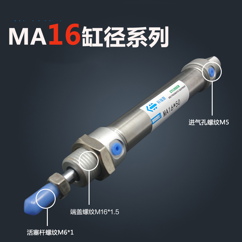 Free shipping Pneumatic Stainless Air Cylinder 16MM Bore 500MM Stroke MA16X500-S-CA, MA16*500 Double Action Mini Round Cylinders<br>