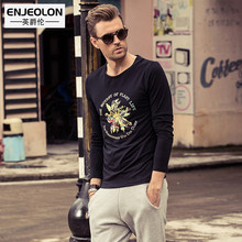 Famous Brand Clothing Special Store O Neck T Shirts For Men Street Style Long Sleeve T Shirt Men Fashion 2016 New Summer Style