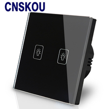 Cnskou EU Standard 110V-220V Wall Light Switch 2Gang 1Way Touch Switch For LED Lamp Screen Black Crystal Glass Panel(China)