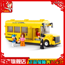 Mini Yellow School Bus Model Building Block Toys Compatible Legoe SLUBAN 0507 218Pcs Educational Figure Gift For Children(China)