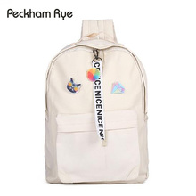 PECKHAMRYE women backpack school bags for teenager solid color corduroy backpack school bag pink backpacks for teenage girls