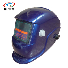 Free Shipping Solar Battery Auto Darkening Manufacturer Made China Welding Helmet Solar Grinding Adjust 90*40mm TRQ-HS04(2200DE)