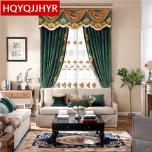 Green top velvet jacquard Blackout European-style curtains for Living Room quality villas custom curtains for Bedroom/Hotel(China)