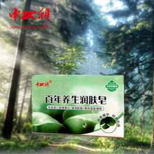 1PCS health care Small collagen soap Multi-Smell For your daily wonderful Clean Enjoy and better safeguard and relieve pressure(China)