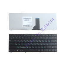 Russian Keyboard FOR ASUS K42J X43 X43B A43S A42 K42 A42J X42J K43S UL30 N42 N43 B43 U41 K43S U35J UL80 RU laptop keyboard(China)