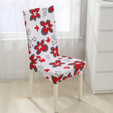 8 model Flower print Universal Stretch Spandex Dining Room Wedding Banquet Chair Cover Slip Cover stretchy backchair cover set