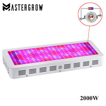 MasterGrow II 2000W Double Chips LED Grow Light Full Spectrum 410-730nm Red/Blue/White/UV/IR For Indoor Plants and Flower Phrase(China)