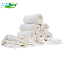 Ananbaby Baby Reusable Bamboo Nappies Super Absorbent Bamboo Cloth Diaper Inserts Diaper Liners Breathable Diaper 5pcs HA026