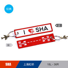 Creative Shanghai Hongqiao SHA Airport Runway Bag Tag Embroider Metal Plane Best Gift for Flight Crew Pilot Aviation Lover