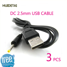 3PCS 5V 2A USB Cable Charger Power For CUBE U30GT mini U18GT U25GT U23GT U9GT3 U16GT(China)