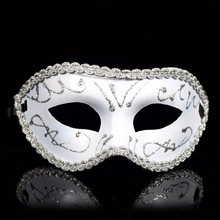 1pcs Costume Prom Mask Venetian Mardi Gras Party Dance Masquerade Ball Halloween Mask Fancy Dress Costume Mask