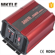 MKP500-122 high quality small power inverter 500w dc to ac stackable inverter pure sine wave inverter for home use