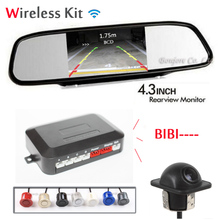 Wireless car parking sesnor kit Auto Rear View Camera TFT LCD Monitor With Parking Alarm Sensor Radar 4 Reverse Assistance Video