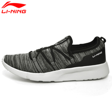 Li-Ning Original Men's Stylish Walking Shoes Textile Soft Breathable Sneakers Leisure Support LiNing LiNing Sports Shoes AGLM003(China)