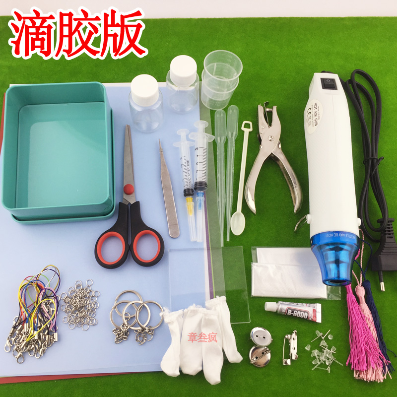 DIY heat shrinkable sheet material package Rubber stamp heat shrinkable suits hot air gun glue DIY handmade jewelry material bag<br>