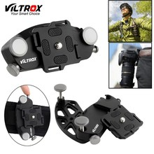 Viltrox VX-10 Waist Strap Quick Release Metal holster Belt Buckle Button Mount Clip for Canon Nikon Sony DSLR & Sports Camera