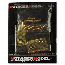 KNL HOBBY Voyager Model PEA179 Chinese Army armored vehicles generic metal smoke screen bombs
