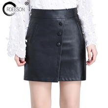 Buy ORDEESON Line Short Skirts Leather Skirt Plus Size Faux Leather Winter Black High Waist Mini Skirts Womens M-XXXL Solid 2017 for $24.29 in AliExpress store