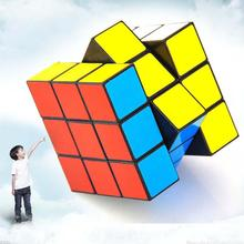53mm Classic Magic Cube Toy 3x3x3 PVC Sticker Block Puzzle Speed Cube Colorful Learning & Educational Puzzle Cubo Magico Toys