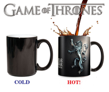 Game of Thrones Linnister Mugs Hear me Roar Color Changing Cups Sensitive Ceramic Tea La Copa Friends Gift