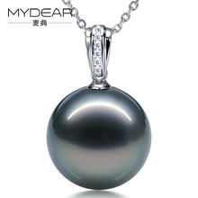 MYDEAR Fine Pearl Jewelry Natural 12-13mm Tahitian Pearls Pendants Necklaces Women Real Gold Pendants,Popular Body Jewelry(China)
