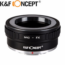 K&F CONCEPT M42-FX High-precision Lens Mount Adapter Lens Ring M42 Screw Mount Lens Fujifilm Microless Camera Body